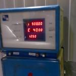 цена на пропан 20 сентября 2015 года в Челябинске