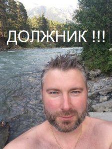 Аблин Алексей Васильевич
